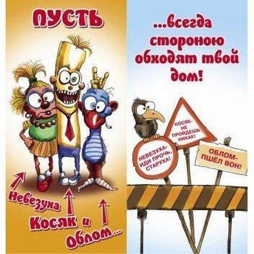 http://s3.uploads.ru/zAjCk.jpg
