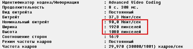 http://s3.uploads.ru/zB0y7.jpg