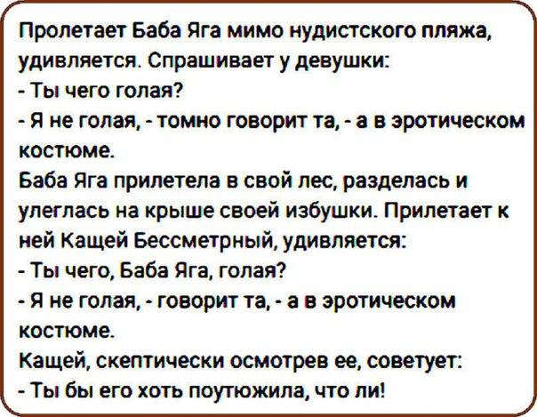 http://s3.uploads.ru/zEwbp.jpg