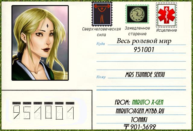 http://s3.uploads.ru/zIUPx.png