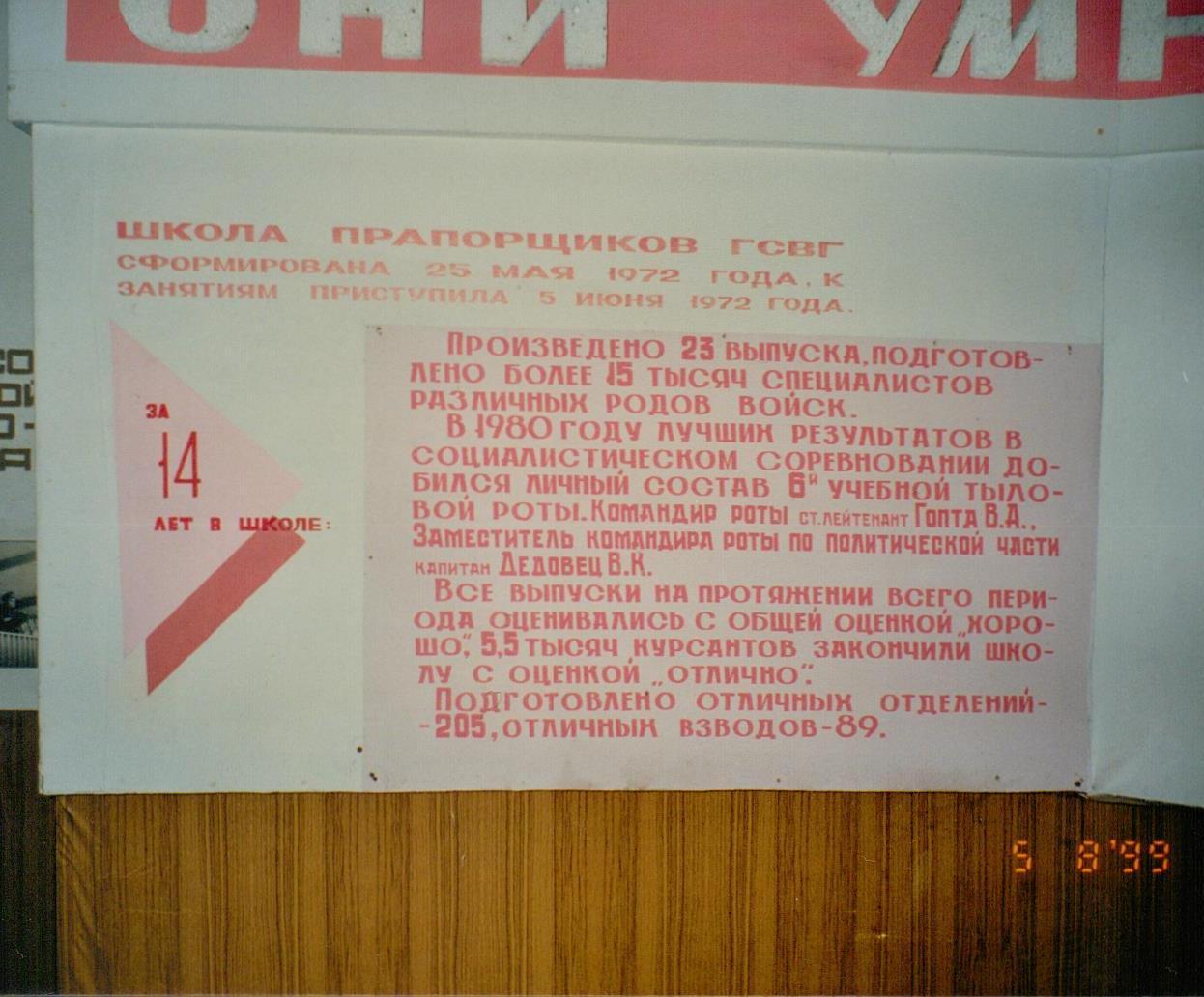 http://s3.uploads.ru/zJ4Fh.jpg