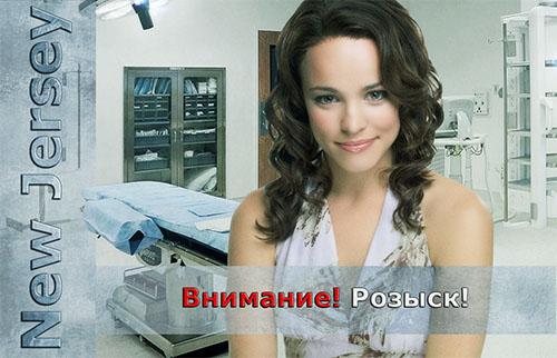 http://s3.uploads.ru/zKjD8.jpg