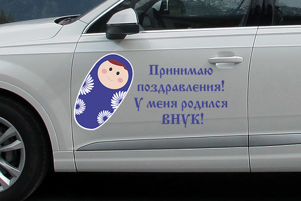 http://s3.uploads.ru/zKwiL.jpg