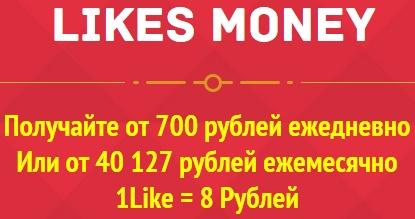 http://s3.uploads.ru/zMByl.jpg