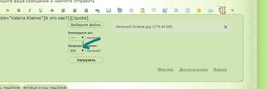 http://s3.uploads.ru/zOJC1.png