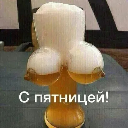 http://s3.uploads.ru/zTFUg.jpg