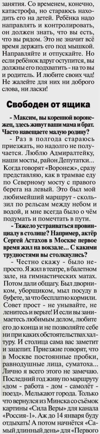 http://s3.uploads.ru/zVo15.jpg