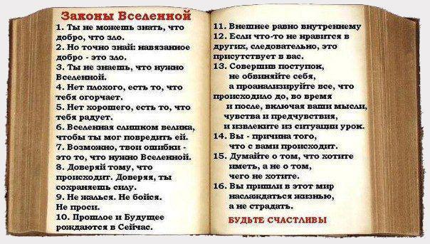 http://s3.uploads.ru/zXvEC.jpg