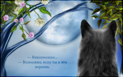 http://s3.uploads.ru/zZ5Kh.png