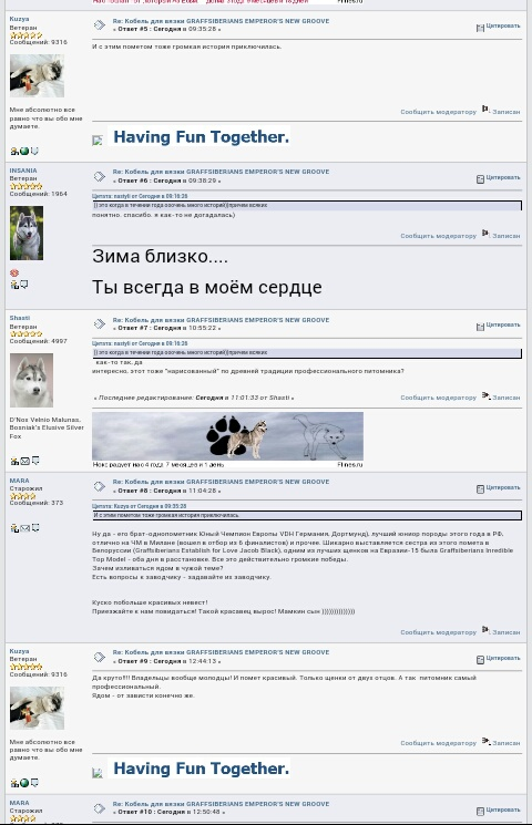 http://s3.uploads.ru/zcyH4.jpg