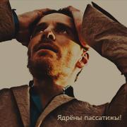 http://s3.uploads.ru/zeCOw.jpg