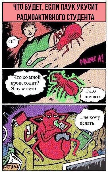 http://s3.uploads.ru/zeHMI.jpg