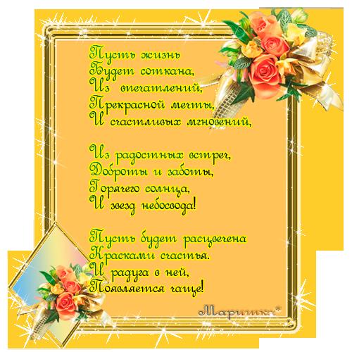 http://s3.uploads.ru/zfF4k.png