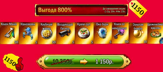 http://s3.uploads.ru/zq6gK.jpg