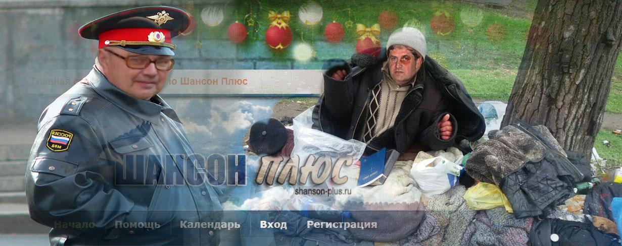 http://s3.uploads.ru/zt5n2.jpg