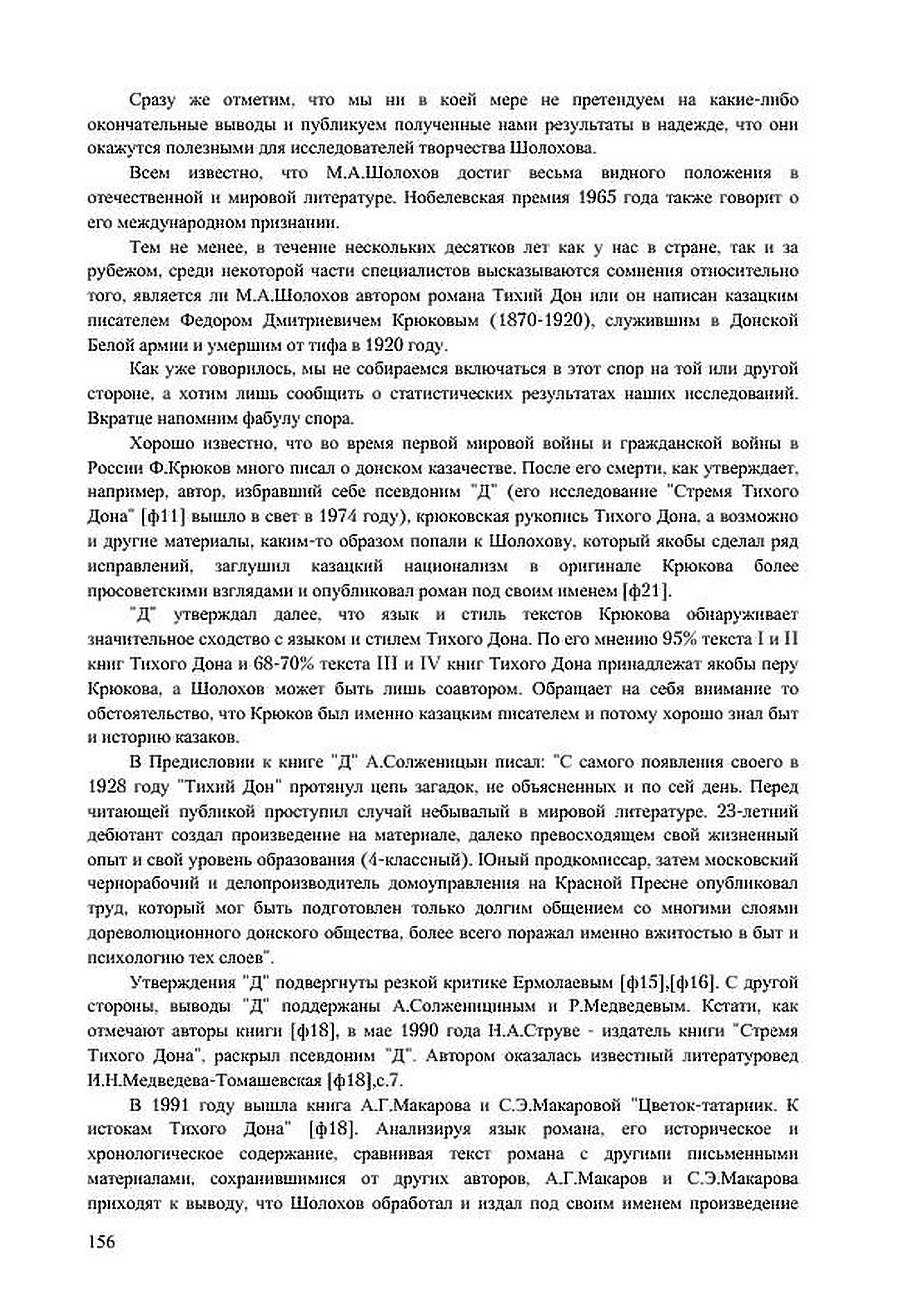 http://s3.uploads.ru/zv1LG.jpg