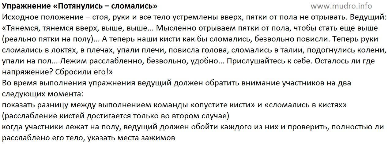 http://s3.uploads.ru/07yF8.jpg