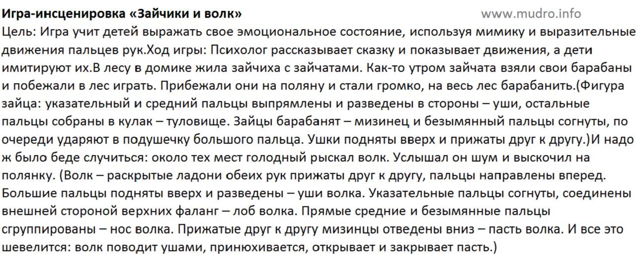 http://s3.uploads.ru/0ELzV.jpg