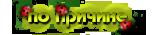 http://s3.uploads.ru/0J1E8.png