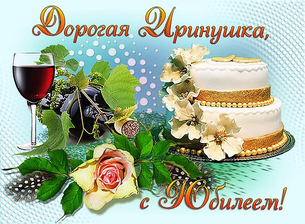 http://s3.uploads.ru/0Y4KH.png