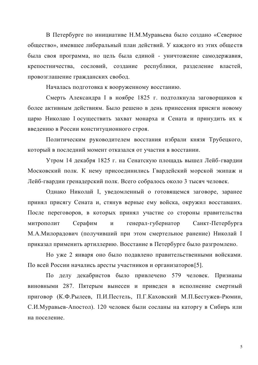 http://s3.uploads.ru/0f8mY.png