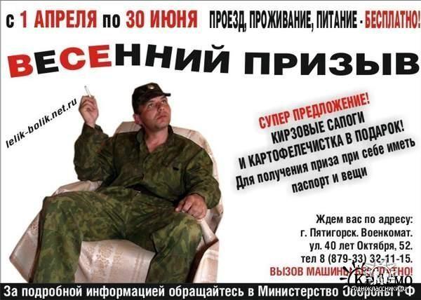 http://s3.uploads.ru/0foKj.jpg