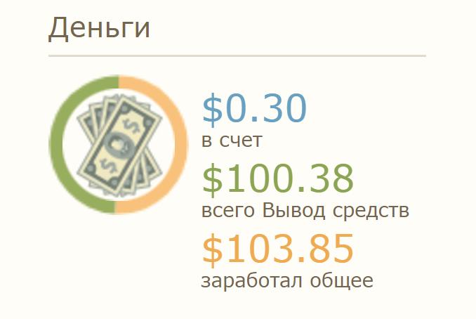 http://s3.uploads.ru/0hMny.png