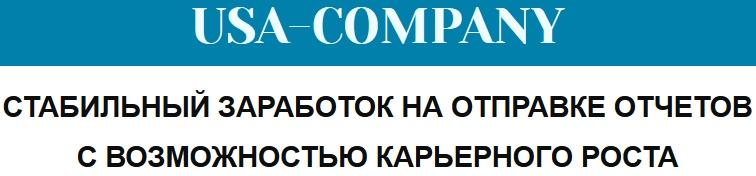 http://s3.uploads.ru/0vcxh.jpg