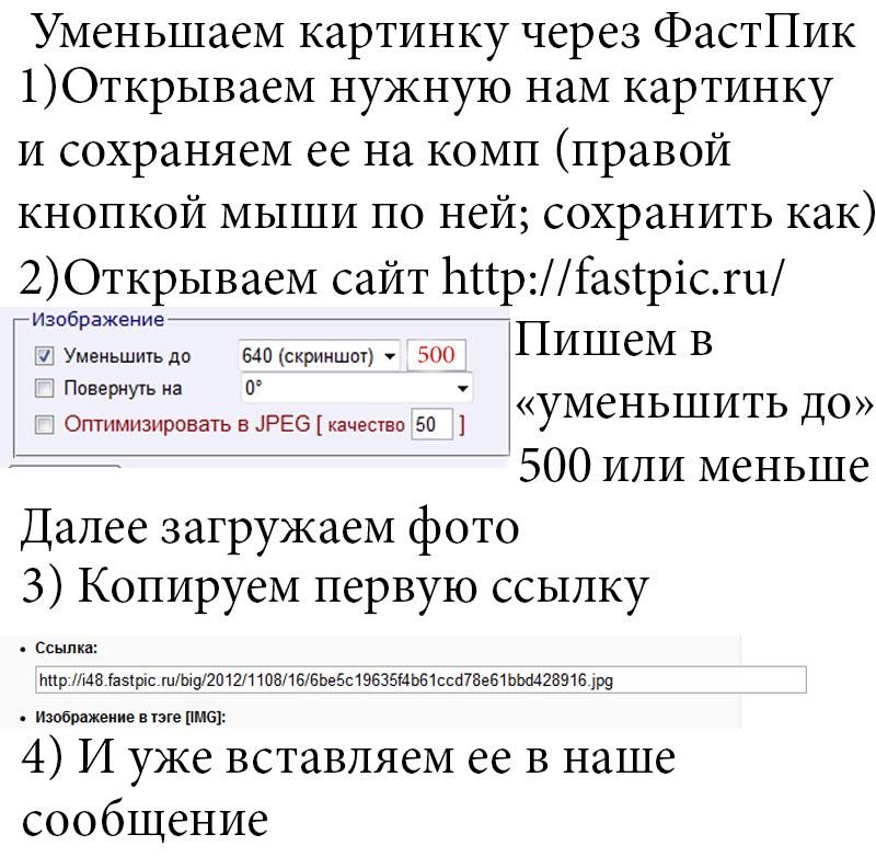 http://s3.uploads.ru/0wJed.jpg