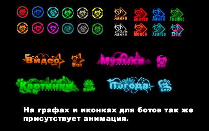 http://s3.uploads.ru/1HdIx.png