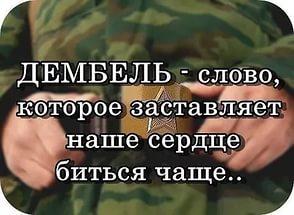 http://s3.uploads.ru/1MuGF.jpg