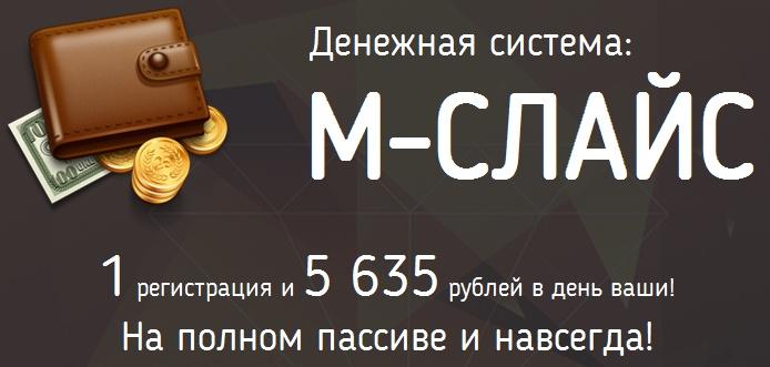 http://s3.uploads.ru/1OLSt.jpg