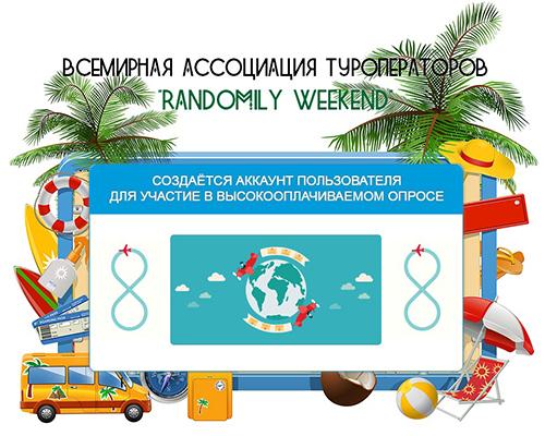 http://s3.uploads.ru/1TpkV.jpg