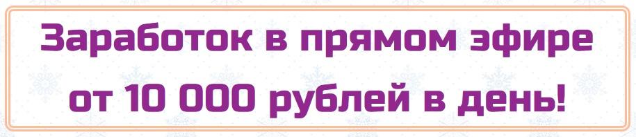 http://s3.uploads.ru/1h2L4.jpg