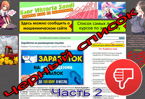 http://s3.uploads.ru/1pPvt.jpg