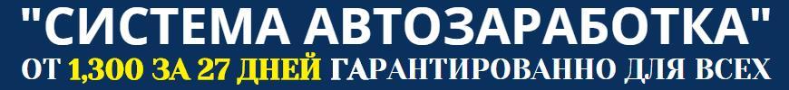 http://s3.uploads.ru/1tDmr.jpg