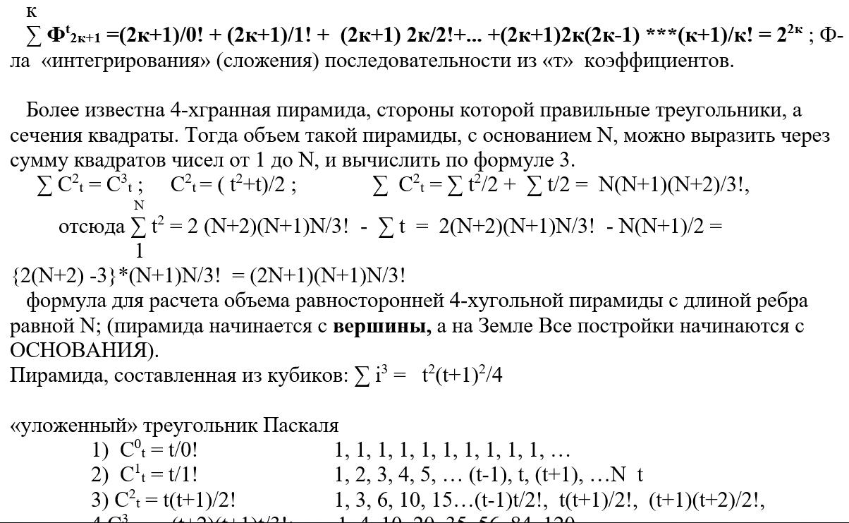 http://s3.uploads.ru/1uzrJ.png