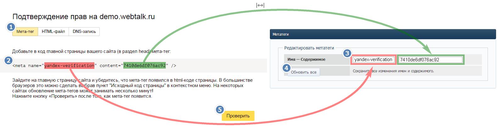 http://s3.uploads.ru/28hAS.png