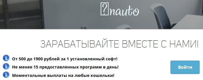 http://s3.uploads.ru/2BMPF.png