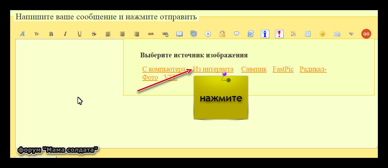 http://s3.uploads.ru/2DJZs.png