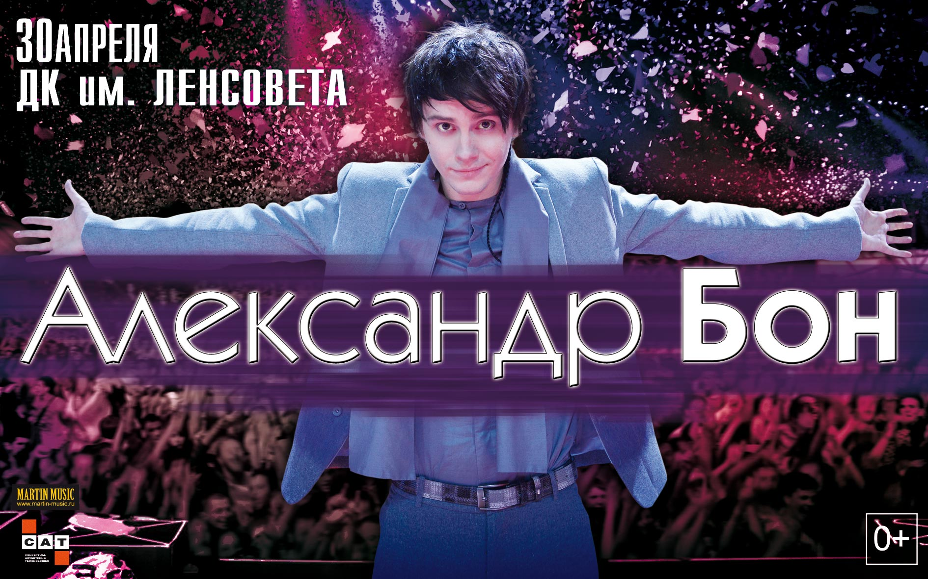 http://s3.uploads.ru/2Gi3F.jpg