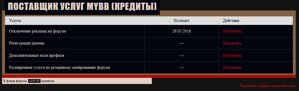http://s3.uploads.ru/2HVdk.jpg