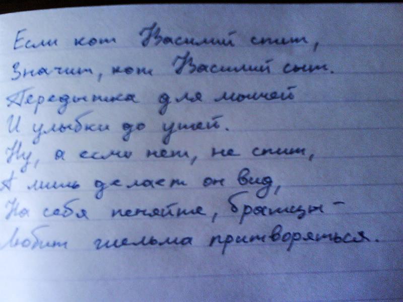 http://s3.uploads.ru/2PjLv.jpg