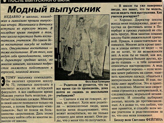http://s3.uploads.ru/2dVDu.jpg