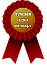 http://s3.uploads.ru/2fAkH.png