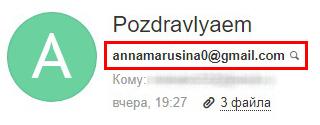http://s3.uploads.ru/2gxyJ.jpg