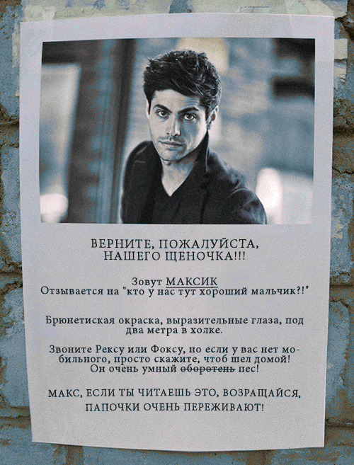 http://s3.uploads.ru/2kNAv.png