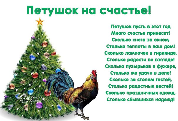 http://s3.uploads.ru/2tPRB.jpg