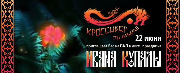 http://s3.uploads.ru/328vH.jpg
