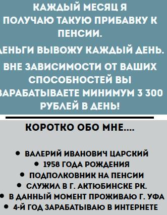 http://s3.uploads.ru/3Gf5S.png